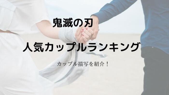 つ カップル きめ Yahoo! JAPAN